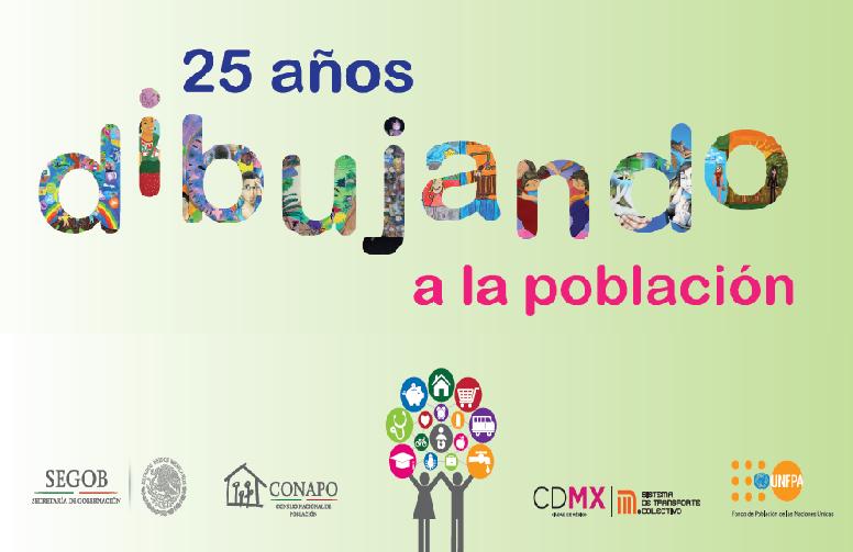 """XXV Concurso Nacional de Dibujo y Pintura Infantil y Juvenil 2018 """"Educar para Prevenir"""""""